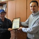 """Награждение работников МУП """"ВИТ"""""""